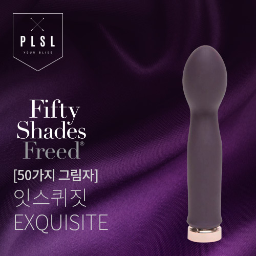 [Fifty Shades Freed 50가지 그림자] 지스팟 바이브레이터 – 잇스퀴짓 EXQUISITE